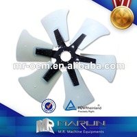 Top Class Good Price Brand Cooling Tower Fan Blade