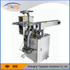 1kg Sugar Packing Machine TP-L300L With Conveying Hopper