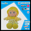 Cheap happy girl toys 24inch friut baby doll