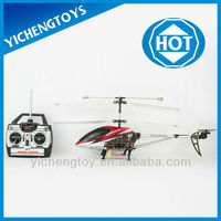 double horse rc helicopter 9097
