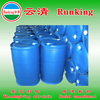 Silicone oil cleaning agent
