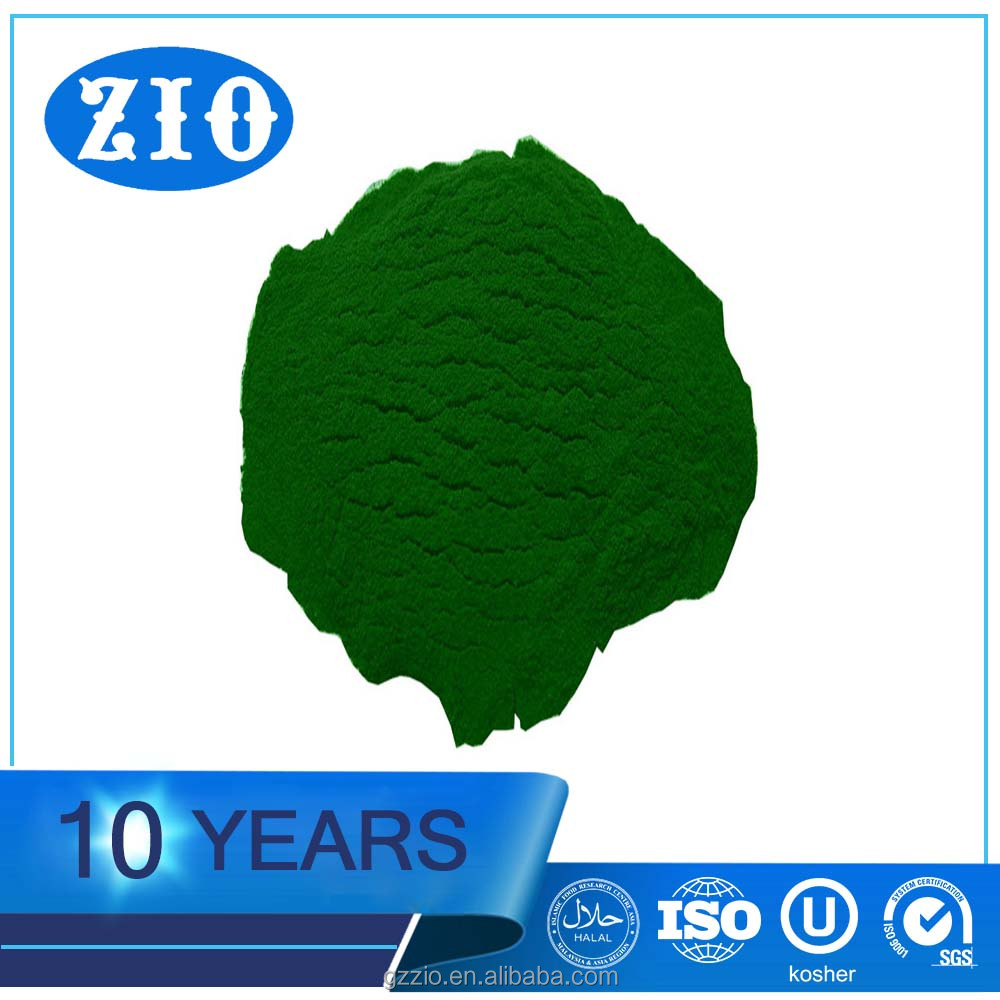 Sodium copper chlorophyll powder colorant food grade.