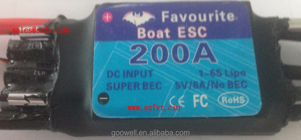 200A Brushless ESC for RC boat with brushless