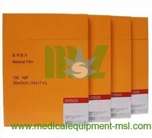 X- ray Film Price with CE for sale - MSLMF02H