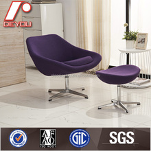 H-11 lounge chair with ottoman, Swivel lounge chair, living room furniture chair