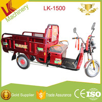 2017 Cheaper Strong power electric tricycle cargo LK 1500/CE factory cheap high quality three wheel electric tricycle cargo