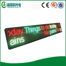 red green yellow P10 DIP outdoor led rolling moving text display screen