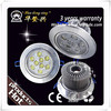 High Brightness pir motion sensor led ceiling light