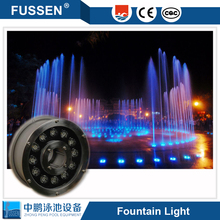 Swimming Pool Lighting Round Outdoor LED Underwater Light