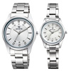Skone 7298 elegance watch price cheap couple watches