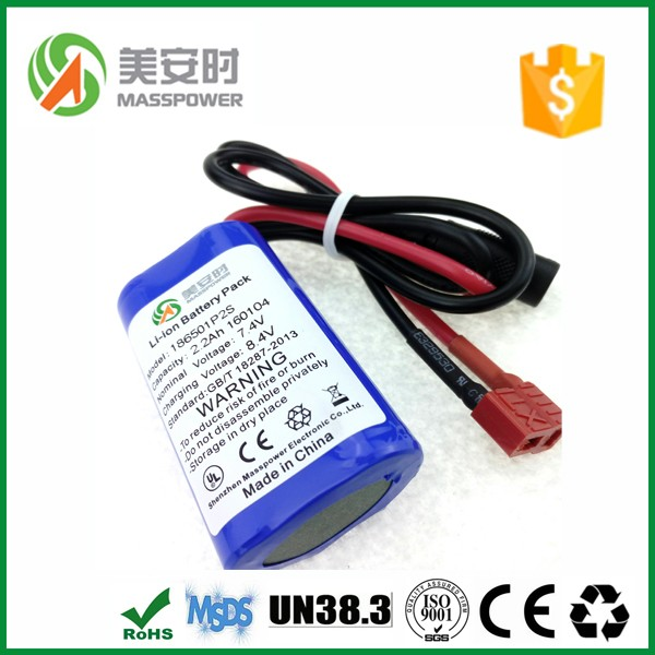 Wholesale 7.4v 2.2Ah rechargeable lithium ion battery with Integrated Circuits
