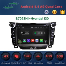 "7"" car android car dvd player audio gps navigation system for Hyundai I30 with radio DVR parking camera analog TV video player"