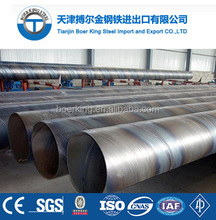 API-5L(PSL1 PSL2) spiral welded steel pipe