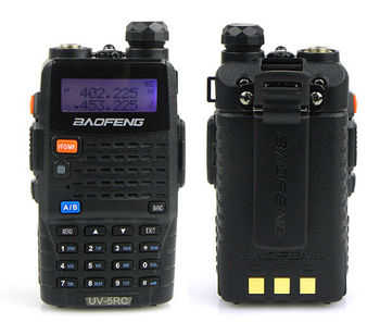 5W 128CH VHF UHF 136-174MHz+400-520MHz DTMF Two-Way Radio BAOFENG BFUV-5RC