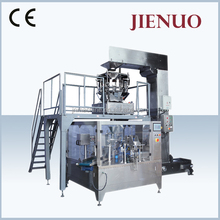 Premade preformed given bag pouch automatic Granule Rotary bag snack food packing machine