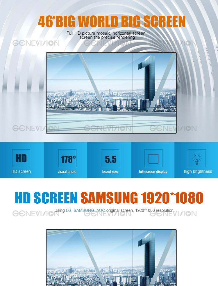 "46"" wall mounted DID 16:9 IPS narrow bezel 3x3 lcd video wall (MD-461)"