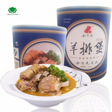 Factory Supply halal canned mutton chop for luncheon beef meat