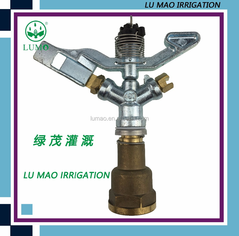 1/2 Inch & 3/4 Inch Low Pressure Zinc Impact Sprinkler Oscillating Rotating Irrigation System