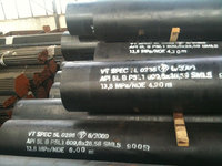 Seamless steel pipe Gr. B stock / new production
