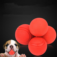 New Arrival Pet Products Interactive Durable Chewing Dog Rubber Chewing Toy Ball For Dogs