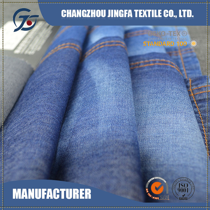 High frequency denim fabric stock lot india