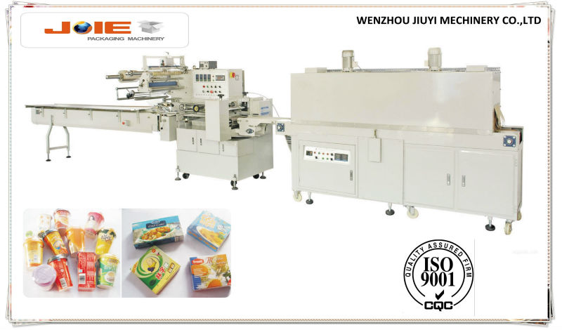 JY-450/590SP Full automatic shrink wrapping machine for cupped instant noodles