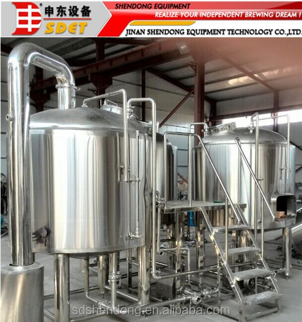 300L stainless steel mash tun equipment sale,SUS304 fermenter tank, beer brewery equipment