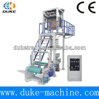 SJ-50-700 Low Price Automatic PE Film Blowing Machine / Film Blowing Machine Price