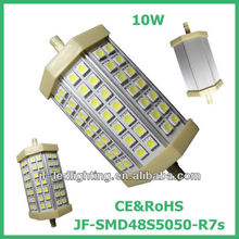 10W 118MM LED Light R7S