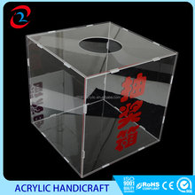 Clear Acrylic Assembled Lucky Draw Box Wholesale