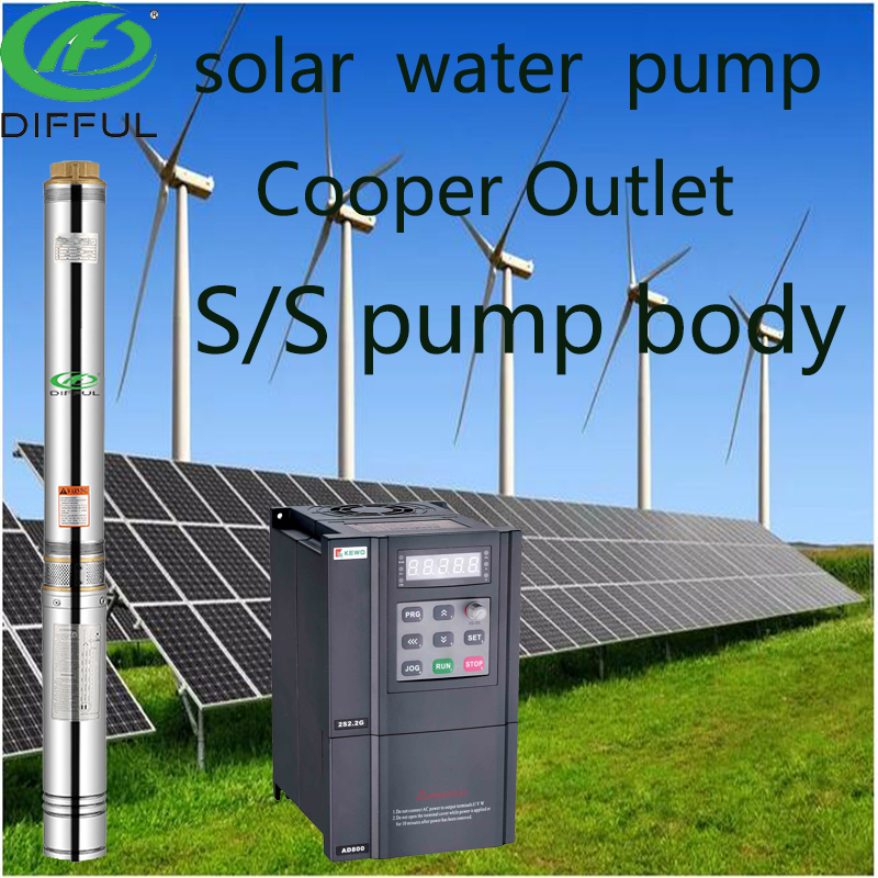 1hp ac deep Well water pump with Solar power panel and inverter