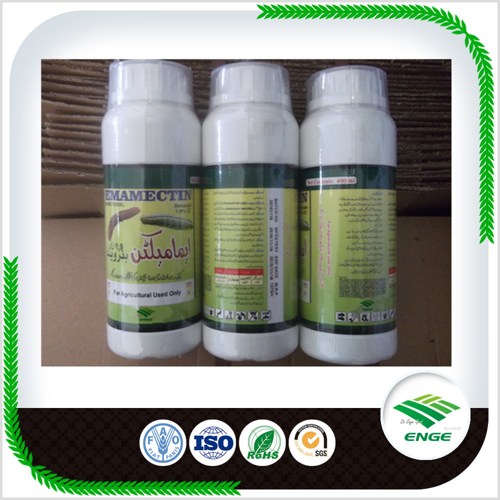 Price of emamectin benzoate 1.9%EC, hot sales insecticide