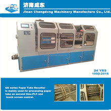 paper core cutting recutter machine
