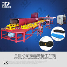 Pu Shoe Insole Casting Machine /Pu Shoe Insole Foaming Machine /Pu Shoe Insole Injection Machine