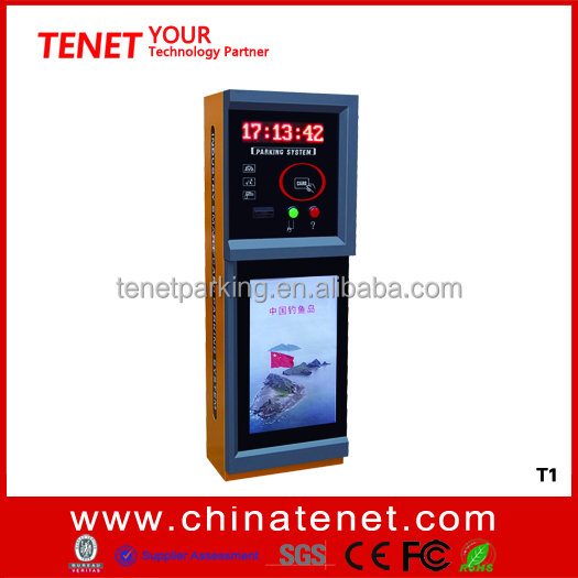 TENET parking Ticket vending machine with Card Reader For access control vehicle management automatic barrier boom gate system