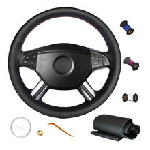 Hand Stitching Artificial Leather Steering Wheel Cover for Mercedes-Benz <strong>W164</strong> M-Class ML350 ML500 X164 GL-Class GL450 2005-2009