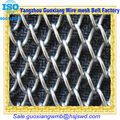 100% new conveyor wire mesh belt