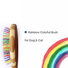 Customized Colorful Rainbow Pet Cleaning Grooming PP Brush Wholesale Bamboo pet bath massage brush dog brush comb