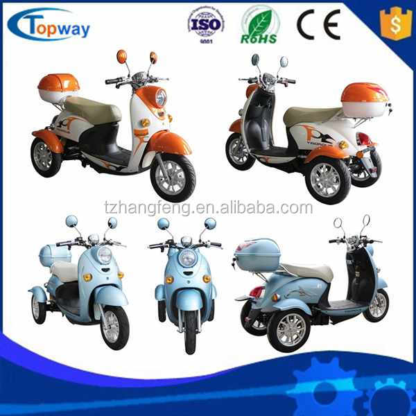3 wheels family electric cargo tricycle / trike / bike / bicycle for children