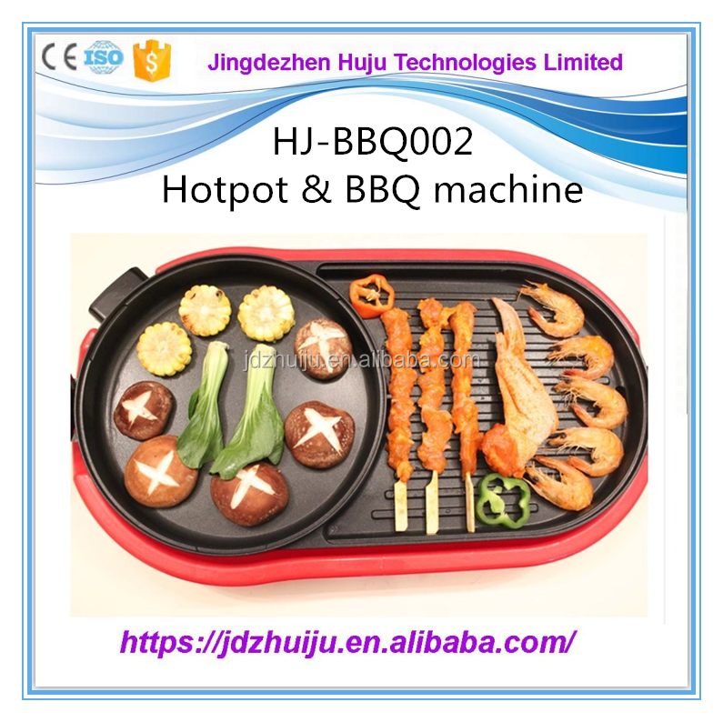 Commercial Kitchen Bbq Equipment Portable Electric Korean bbq grill HJ-BBQ002