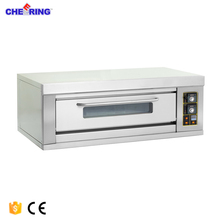 Hot Sale Bakery Machines Automatic Pita Bread Camping Pizza Gas Oven