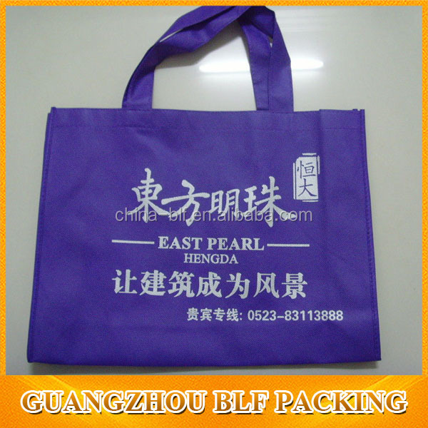 (BLF-NB300)non woven fabric carry bag