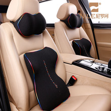 Classic Design Car Using Lumbar Support Crash Back Car Seat Pillow Waist Cushion