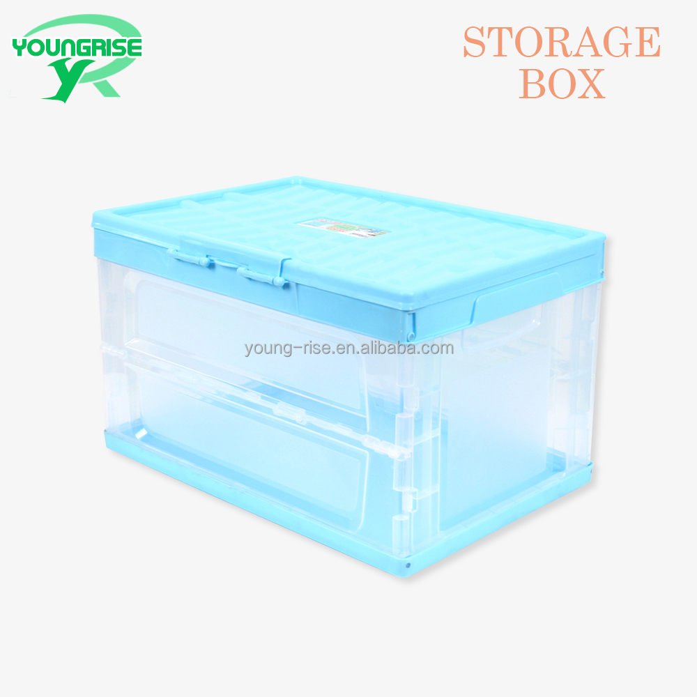 High Quality Wholesale Home Plastic Folding Transparent Storage Box , Car Trunk Container with Lid