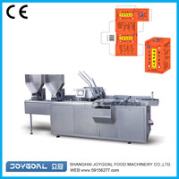 Sweet Box Packing Machine