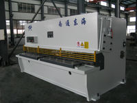 QC12y-8X2500 swing beam hydraulic shearing machine for sale with CE&ISO9001Certification