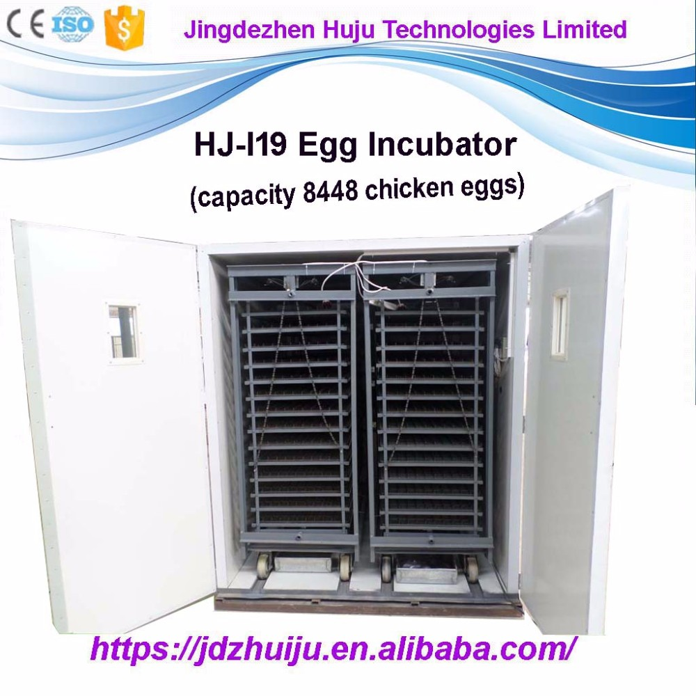 8448 chicken egg incubator low price for sale HJ-I19