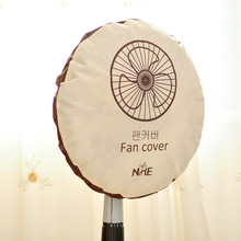 Q048 high quality multi function hot sell electric fan dust cover