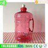 /product-detail/plastic-pet-bottle-for-water-drinking-bottles-soft-drink-pet-bottle-60469027066.html