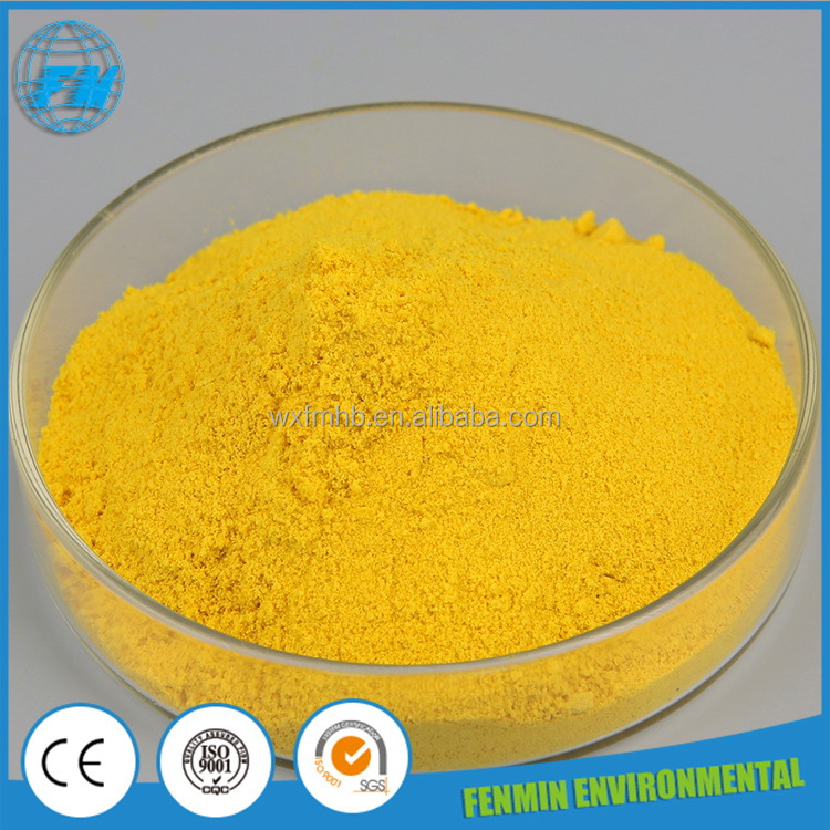 Excellent quality first choice filtrate reducer poly aluminum chloride